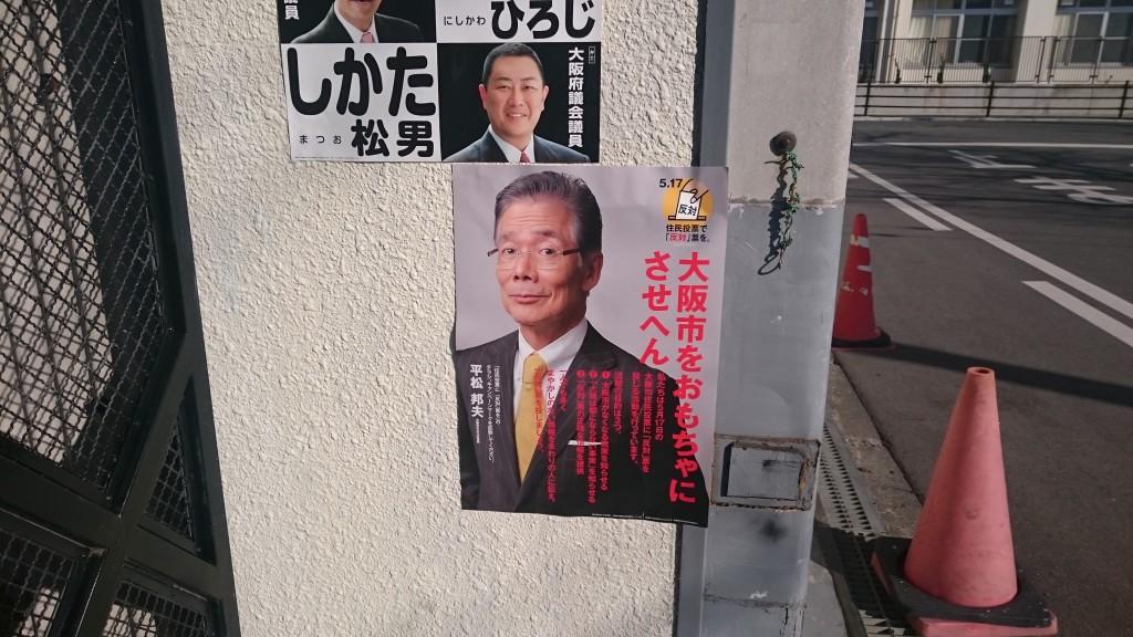 平松邦夫の画像 p1_16