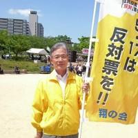 0510ougimachi1