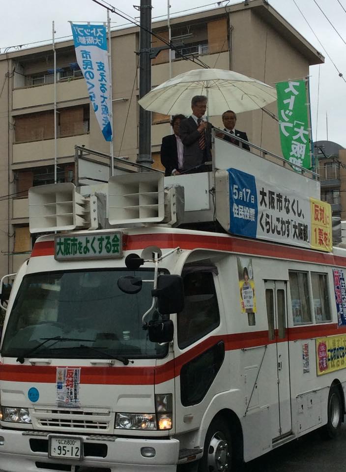 0512nishiyodo2
