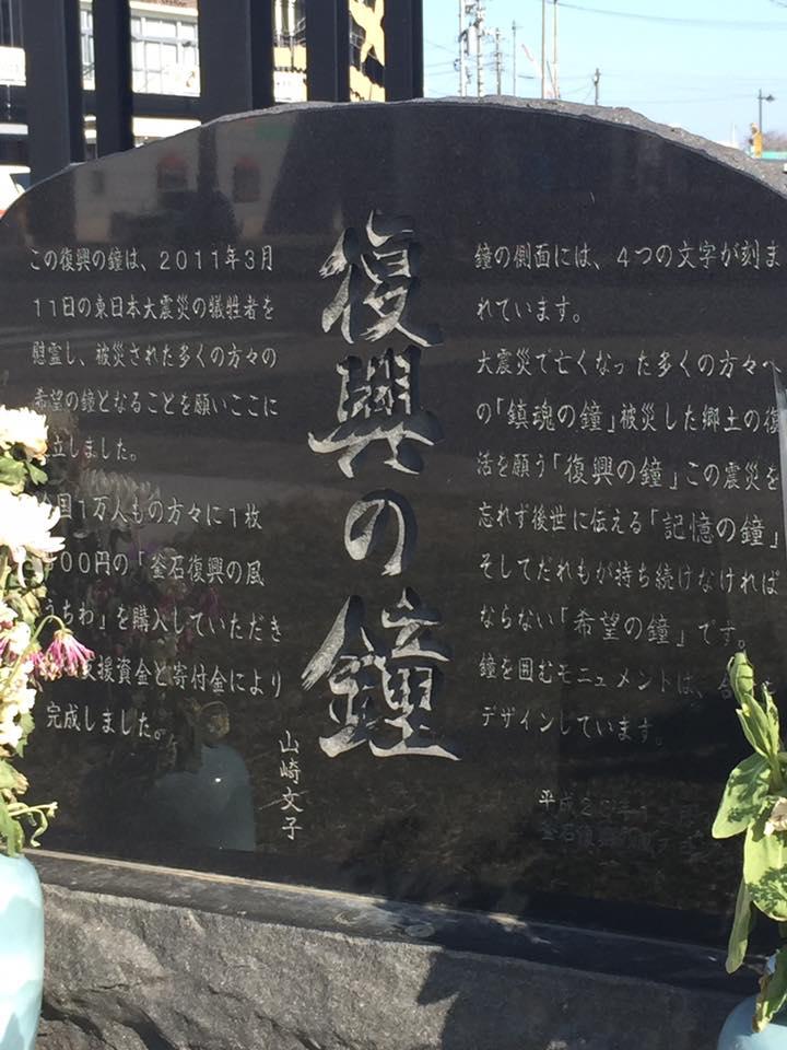 kamaishi1